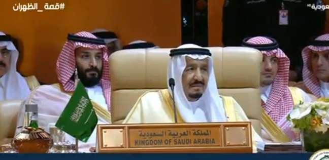 الملك سلمان لرئيس بعثة الحج: مصر بلد عزيز عليا جدا