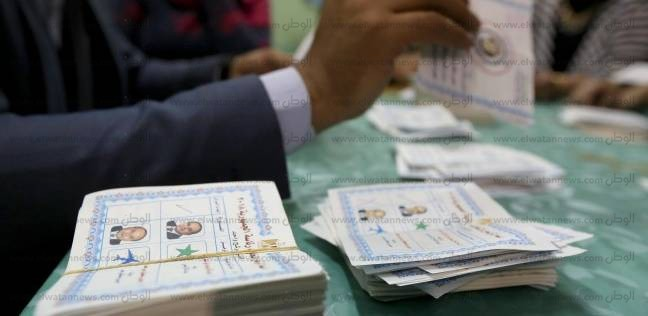 ما الخطوات المتبقية بعد الانتهاء من فرز أصوات انتخابات الرئاسة؟