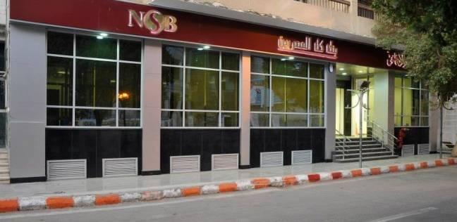 """بنك ناصر الاجتماعي يكشف تفاصيل قرض """"المصروفات المدرسية"""" بـ50 ألف جنيه"""
