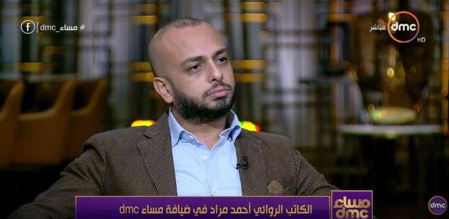 أحمد مراد ينفي تعاطي المخدرات لتأليف أعماله الأدبية:
