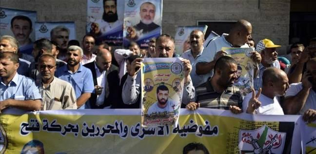مفوضية حقوق الإنسان قلقة من حملة إعدامات وشيكة في غزة