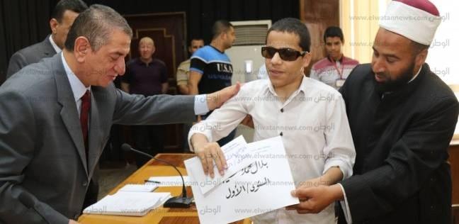 """شهادة """"أمان"""" لطالب كفيف حصل على المركز الثاني عالميا في حفظ القرآن"""