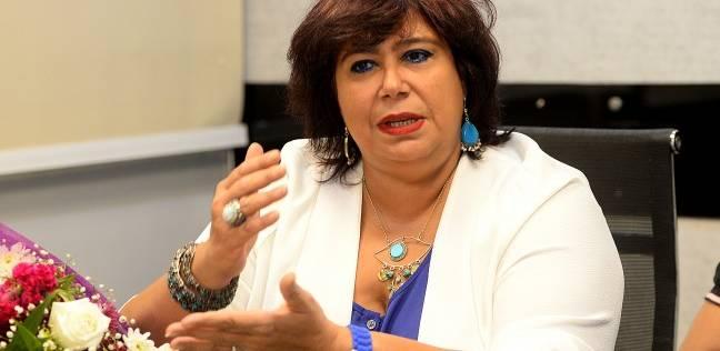 وزيرة الثقافة أمام لجنة العلاقات الخارجية بالبرلمان اليوم