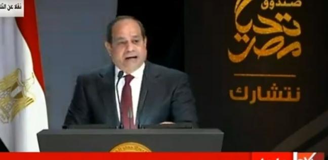 """السيسي: """"تحيا مصر"""" سيوفر 1000 وحدة غسيل كلوي للأطفال"""