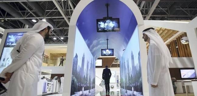 """ممر ذكي"" للمرور عبر مطارات دبي خلال 10 ثوان فقط"