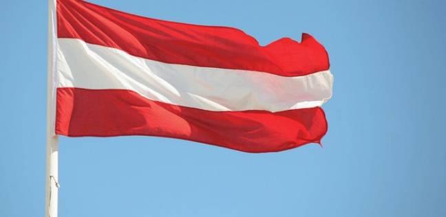 النمسا تقر مشروع قانون