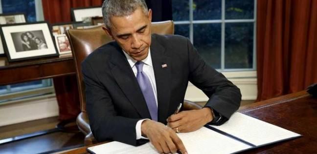 أوباما يعطل قانونا يجيز مقاضاة السعودية ويفتح حربا مع الكونغرس