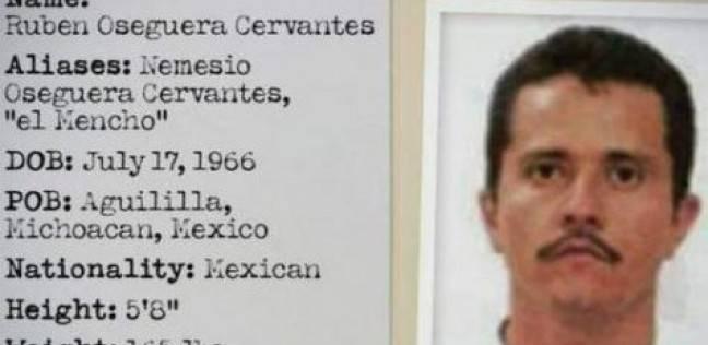 الشرطي المكسيكي السابق نيميرسيو أوزيجيرا سيرفانتيس