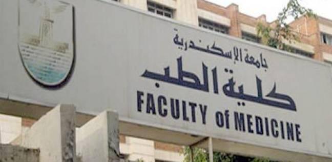 «سموم الإسكندرية»: نستقبل 10 آلاف حالة سنوياً