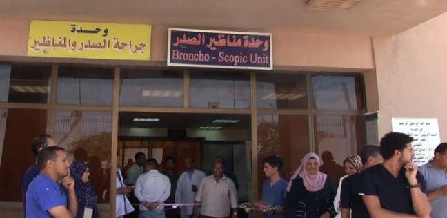 """افتتاح """"استقبال القلب والصدر"""" بالمستشفى الجامعي في المنيا الجديدة"""