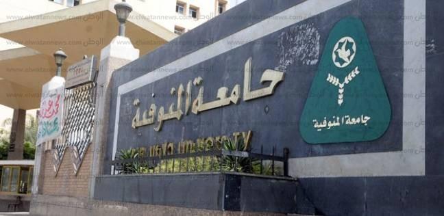 احتجاج أمن «شبين الكوم الجامعى» بعد فسخ تعاقدهم