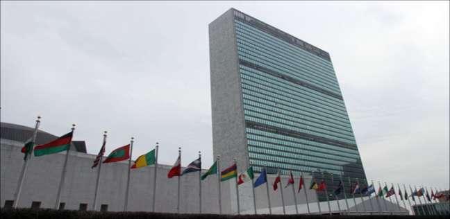 عاجل| أمريكا تنسحب من مجلس حقوق الإنسان في الأمم المتحدة