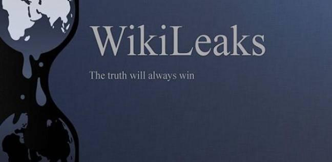 """""""ويكيليكس"""": CIA أمرت بالتجسس على انتخابات فرنسا 2012"""