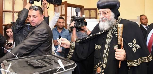تواضروس: لدي ثقة في مشاركة المصريين بالانتخابات.. والسلبية تهدم الوطن