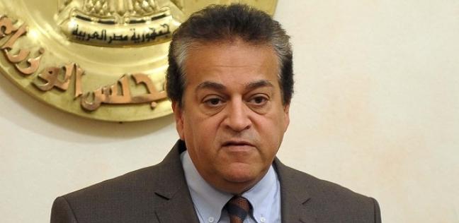 الثلاثاء المقبل.. مصر تستقدم خبراء أجانب لتطوير «التعليم العالى»