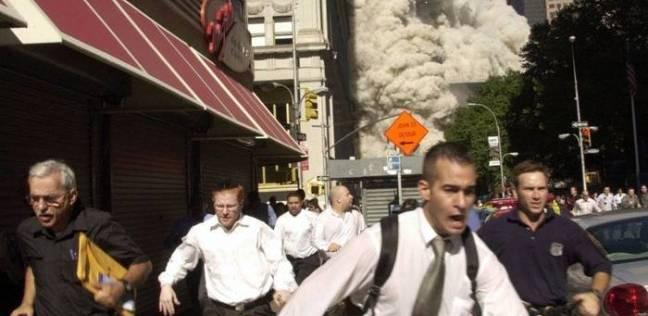 بعد مرور 17 سنة على 11 سبتمبر.. دراسة: ذكريات الأمريكان الأليمة تتآكل