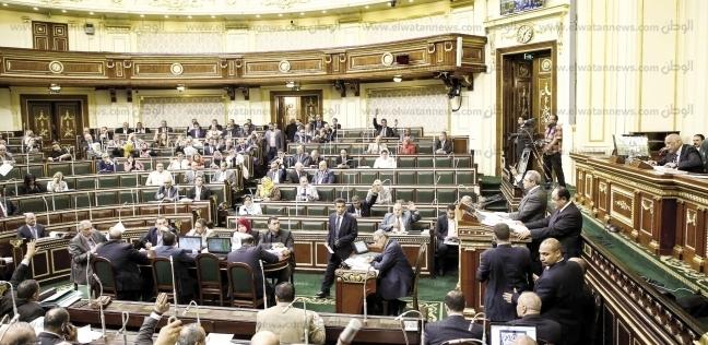 مصر    القوى العاملة  توافق على قانون التأمينات الاجتماعية