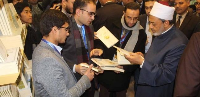 الطيب يتفقد جناح الأزهر بمعرض القاهرة الدولي للكتاب