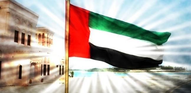 العرب و العالم   مسؤول إماراتي: قطر تتراجع أمام المحاكم الدولية