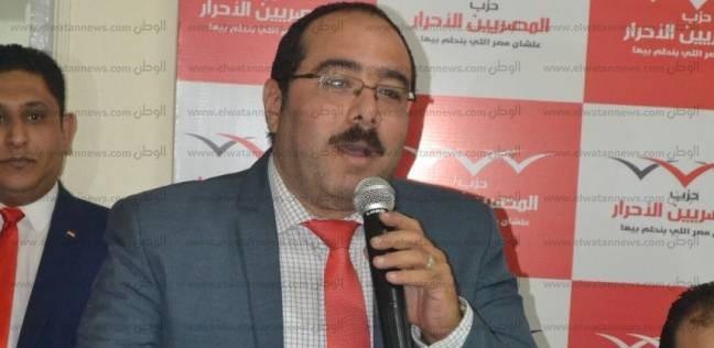 برلماني: تقارير منظمات حقوق الإنسان غرضها الوقيعة بين الشعب والسيسي