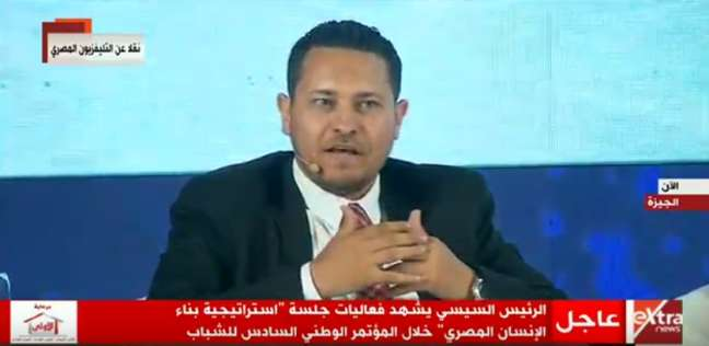 """ممثل """"تنسيقية شباب الأحزاب"""" للسيسي: سعداء لاهتمامك ببناء العقل المصري"""