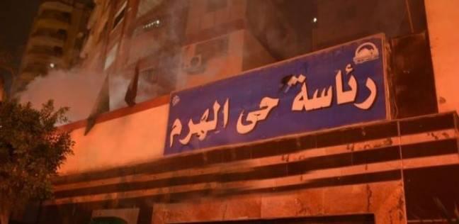 عاجل| مصدر: القبض على رئيس حي الهرم