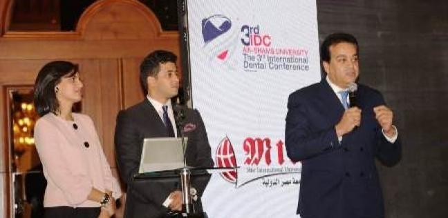 وزير التعليم العالي يشهد افتتاح المؤتمر الدولي لكلية طب أسنان عين شمس