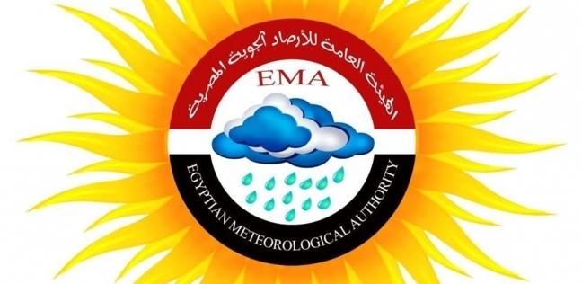 مصر   الأرصاد: طقس الخميس شديد الحرارة على جنوب الصعيد.. والعظمي بالقاهرة 35