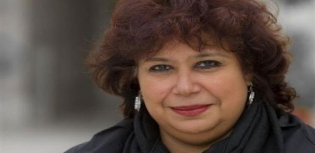 """وزيرة الثقافة: انتظروا """"خبر سعيد"""" خلال افتتاح معرض الكتاب"""