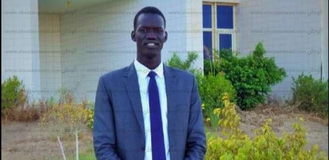 """يمثل جنوب السودان في نموذج محاكاة.. """"هول"""" سنة تانية منتدى شباب"""
