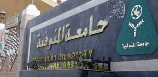 جامعة المنوفية تشارك في احتفالية اليوم العالمي لمحو الأمية