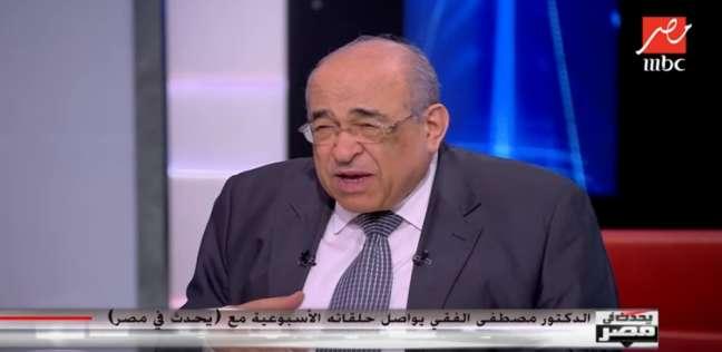 مصطفى الفقي: لابد من إيجاد تيارا عربيا يعبر عن مصالحنا أمام العالم