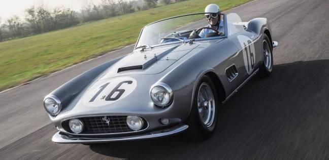 بالصور| بيع فيراري 250 GT كاليفورنيا سبايدر بـ17.99 مليون دولار