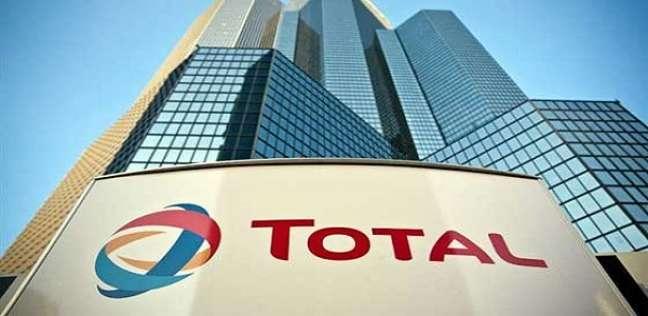 «توتال إيجيبت» تطلق زيت المحركات TOTAL QUARTZ 7000 لأول مرة