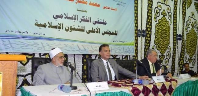 عميد كلية الدعوة الإسلامية: يجب أن يتعاون الجميع لحماية الطرق