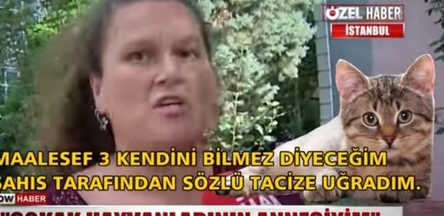 """فيديو صادم.. تركية تصطاد القطط: أصنع منها """"شاورما"""" للسوريين"""