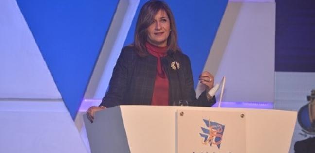 وزيرة الهجرة تلتقي الجالية المصرية بالإمارات الجمعة المقبل