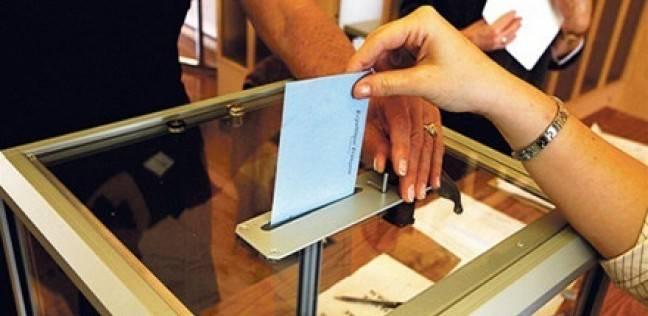 تفاصيل إلغاء نتائج الانتخابات الرئاسية في النمسا