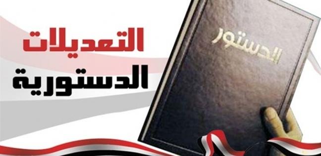 """""""الفلاحين"""": المشاركة في الاستفتاء رصاصة في صدر كل خائن وإرهابي"""