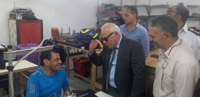محافظ بورسعيد يفتتح 10 مصانع للشباب بالمنطقة الصناعية