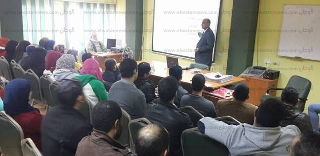 بالصور| انطلاق الدورة التدريبية للمرحلة الأولى للتعبئة العامة والإحصاء بجنوب سيناء