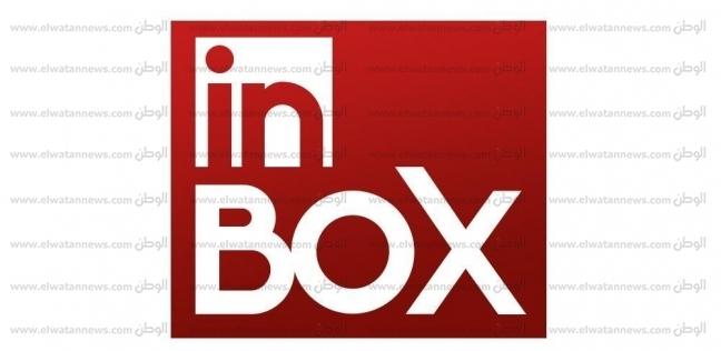 """مُذيعو برنامج """"IN BOX"""" على """"صدى البلد"""": نُخاطب الشباب"""