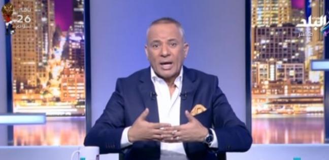 فن وثقافة   أحمد موسى: نفاد تذاكر مباراة مصر الافتتاحية في كأس الأمم