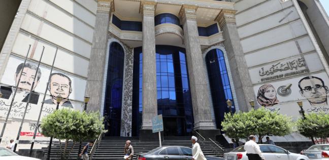 فرحة  يشارك في احتفالية  أم البطل  على مسرح  الصحفيين  - مصر -