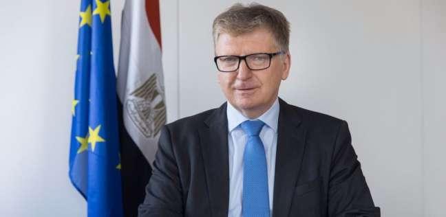 الاتحاد الأوروبي يحشد 2 مليار يورو لدعم قطاع المياه في مصر