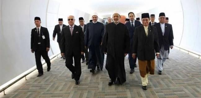 الإمام الأكبر يختتم زيارة استمرت ثلاثة أيام لسلطنة بروناي