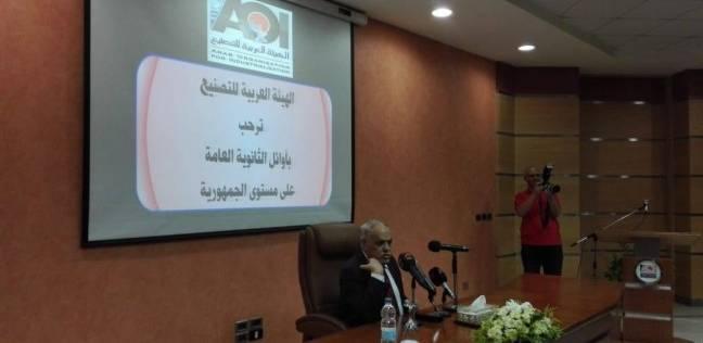 بدء احتفالية الهيئة العربية للتصنيع لتكريم أوائل الثانوية العامة
