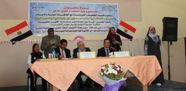 """""""التعليم"""" تعقد ندوة عن الوحدة الوطنية بـ""""إدارة أكتوبر"""" بالجيزة"""