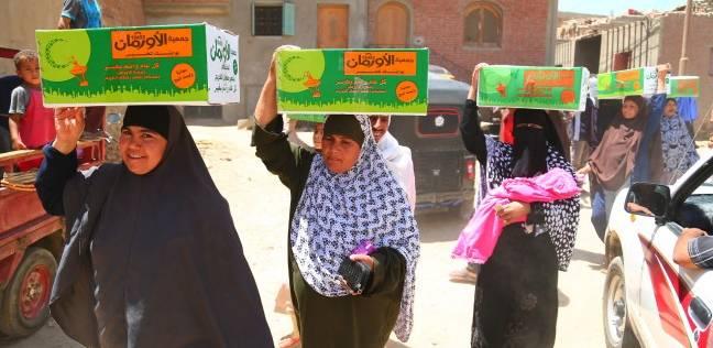 """بالصور  """"الأورمان"""" توزع 14 ألف كرتونة مواد غذائية في شهر رمضان بالفيوم"""