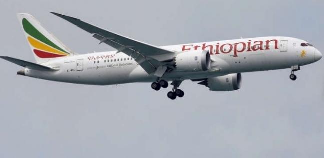 مصر في الصحف العربية.. مقتل عناصر إرهابية وضحايا طائرة إثيوبيا
